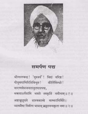 अष्टांग हृदयम् हिंदी   ashtangac hridayam in hindi pdf