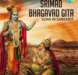 श्रीमद भगवद गीता हिंदी, अंग्रेजी और संस्कृत में अशोक कौशिक द्वारा पीडीएफ मुफ्त डाउनलोड | Srimad Bhagavad Gita in HINDI, ENGLISH, AND SANSKRIT By Ashok Kaushik PDF Free Download