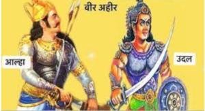 प्रतापी आल्हा और उदल : स्वामी विश्वनाथ आचार्य पीडीएफ हिंदी में मुफ्त डाउनलोड | Pratapi Alha Aur Udal : Swami Vishvanath Acharya PDF IN Hindi Free Download