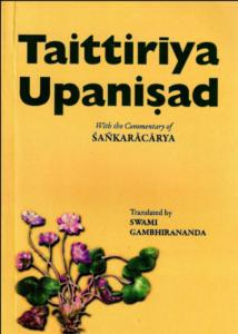 तैत्तिरीय उपनिषद पीडीएफ अंग्रेजी में मुफ्त डाउनलोड   Taittiriya Upanishad Pdf In English Free Download