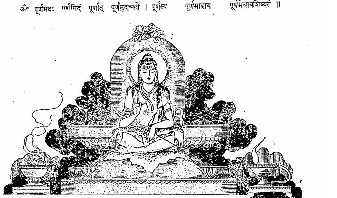 शिव पुराण | Shiva Puran