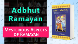 अदभुत रामायण पीडीएफ हिंदी में मुफ्त डाउनलोड   Adbhut Ramayan pdf IN Hindi free Download