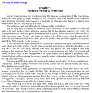 अरुंधति रॉय द्वारा द गॉड ऑफ स्मॉल थिंग्स पीडीएफ अंग्रेजी में मुफ्त डाउनलोड   The God Of Small Things By Arundhati Roy PDF In English Free Download