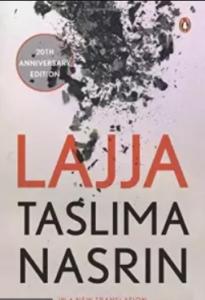 Lajja By ( Taslima Nasreen / Munmun Sarkar )