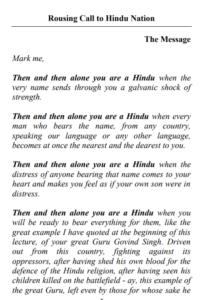स्वामी विवेकानंद का हिंदू राष्ट्र के लिए उत्साहजनक आह्वान द्वारा एकनाथ रानाडे पीडीएफ अंग्रेजी में   Swami Vivekananda's Rousing Call to Hindu Nation By Ekanath Ranade PDF In English