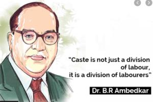 जाति व्यवस्था और जाति व्यवस्था-भारत में उन्मूलन डॉ बी आर अंबेडकर द्वारा हिंदी में पीडीएफ मुफ्त डाउनलोड   Caste system and caste system-Abolition in India by Dr. B. R. Ambedkar In Hindi PDF Free Download