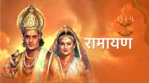वाल्मीकि द्वारा रामायण हिंदी में पीडीएफ मुफ्त डाउनलोड   Ramayan By Valmiki In Hindi PDF Free Download