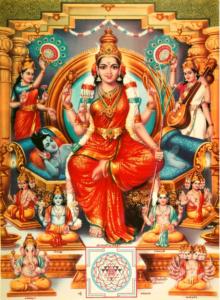 सौंदर्य लहरी हिंदी में पीडीएफ मुफ्त डाउनलोड   Saundarya Lahari In Hindi PDF Free Download