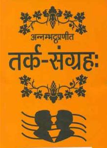 तार संग्रह द्वारा अन्नम भाआ हिंदी में पीडीएफ मुफ्त डाउनलोड | Tark Sangrah By Annam Bhaṭṭa In Hindi PDF Free Download